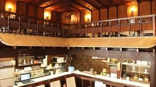 【とってお喫茶】名古屋の「イノダコーヒ」。不覚、私も見過ごしていた名古屋の超正統派喫茶店(1/2)