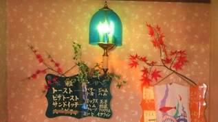 カワイイおばあちゃん姉妹が営む「純喫茶 みよ」(1/2)