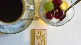 東京五輪のポスターと同じ配色!?亀倉雄策デザインのマッチが印象的な喫茶「サンパウロ」(1/3)