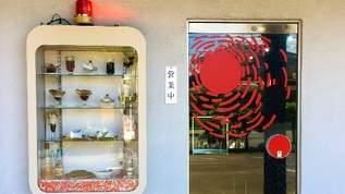真赤に燃える太陽の喫茶店は何もかも昭和ですばらしい