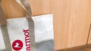 【この付録がスゴイ】「これは真剣に使えますね」トートバッグ付録誌上最強なモノマックスの付録に衝撃「マーモットのバッグが1,000円以下で買えた」(1/4)