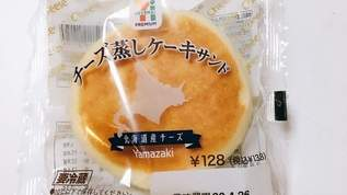 【コスパ最強】「これ、神!」「めっちゃ売れてるらしいね」「冷凍庫でキンキンにするとウマイさ」セブンの「チーズ蒸しケーキサンド」を食べてみた(1/3)
