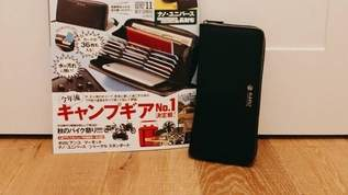 【この付録がスゴイ】「MonoMaxの付録が優秀すぎる件」「これで1290円は安すぎ!」「ものすごくいい」モノマックスの付録は、カードがたっぷり入る長財布!(1/4)
