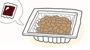 「プシュッと」新しいタイプの納豆!