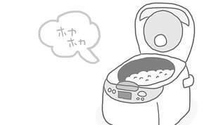 """炊飯に失敗した時に使える""""便利術!"""""""