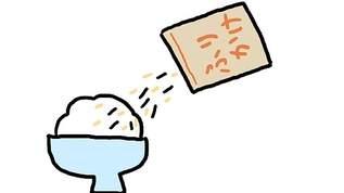 """【漫画】""""ふりかけ""""のナイスな活用法がスゴい!!!"""