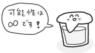 【漫画】ガムシロップのおすすめ活用法!