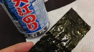 えっ!?「味付け海苔」が美味しすぎて、お土産の人気No1になってしまった地方があった!