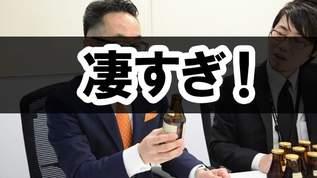 """「日本ほめる達人協会」の講師にビールを""""ほめて""""もらったら凄すぎた"""