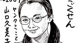 『ごくせん』『24 JAPAN』の仲間由紀恵が、髪型は変わらないのに役の幅が広いのには「裏」があった?