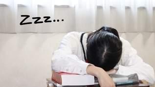 授業中に強烈な眠気…その原因とは?!みんな以外に知らない大切なアレの話
