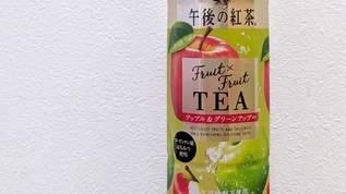 【新作】「午後の紅茶」が秋に投入してきたアップルティーの果実みがすごい!