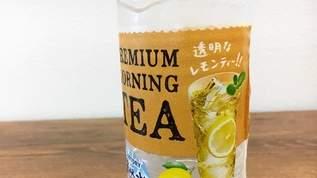 なにこれ!?紅茶好きがざわつく透明なレモンティー