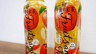 【午後の紅茶】アップル香るフルーツティーが登場!「午後のティーパーティー」ご招待も