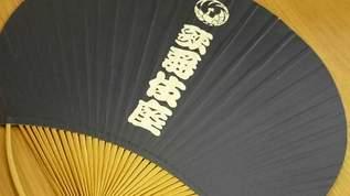 歌舞伎を観にいこう!前編「はじめての歌舞伎鑑賞【入門編】」