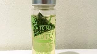 マイボトルに最適!生産量1%以下の「釜炒り茶」が美味しい上に便利すぎる