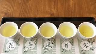 中世に大流行した闘茶!優雅な遊び「茶歌舞伎」の世界とは?