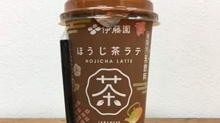 【うましっ】セブンイレブン×伊藤園のほうじ茶ラテが最強と話題