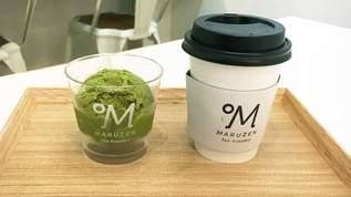 お茶ライターが推薦!新幹線に乗ってでも行ったほうがいい静岡のお茶カフェ【前編】