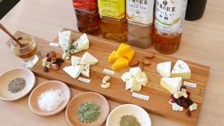 【紅茶の日直前企画】チーズ×紅茶&ワインのペアリング体験に参加…極上の組み合わせはこれだ!