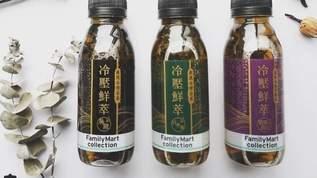 日本でも発売してほしい!台湾ファミマの【茶葉入り】台湾茶ペットボトルが人気