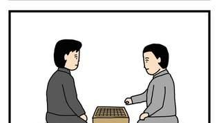 たのしい4コマ「極小将棋」