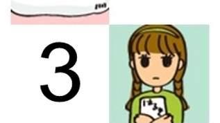 第3回 「iPhone 6 ちょっと待った!」の巻