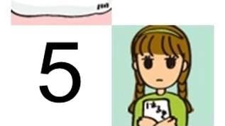 第5回 「SIM選び、お安いだけじゃダメかしら?」の巻