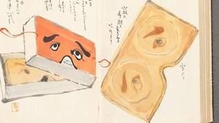 令和の時代に再注目を集める幻の『お菓子図鑑』とは?