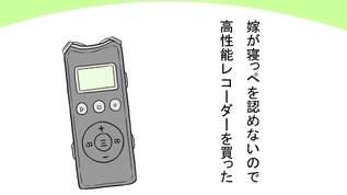【実話】正義の鉄拳がまさかのカウンター。