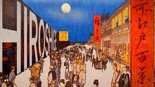 遊べる!学べる!親しめる!体験展示「日本美術のとびら」に行ってみた。