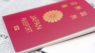 新型2020年パスポートは本人確認書類として使えない!?→ネット民「もともと手書きだったのに…」「運転免許証最強」