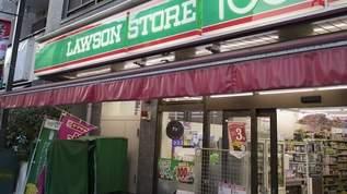 「100円ローソン」に嘘みたいな弁当あってつい買ってしまった→ネット民「身悶えするビジュアル」