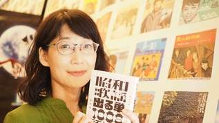 歌謡曲で受験勉強? 話題の新刊「昭和歌謡 出る単 1008語」の著者、田中稲さんに会ってきた!