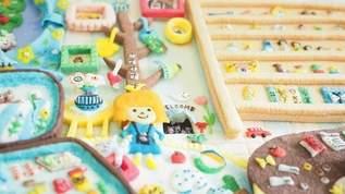 約10,000個のお菓子をつくってできた驚きの絵本『さがそ! おかしのくに』とは?