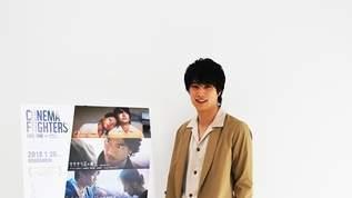 鈴木伸之「本当に難しかった」映画「CINEMA FIGHTERS」公開直前インタビュー