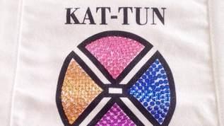 KAT-TUNファンによる「#かつん手芸部」がすごい!