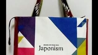 嵐Japonismグッズも!「#嵐ハンドメイド」が熱い