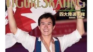 パトリック・チャン復活!涙と鼻血出たフィギュア「四大陸選手権」