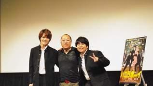 ジェシー「100回以上観て!」映画「バニラボーイ」完成披露試写会に松村と田中が登壇!