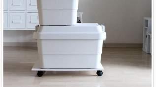 【即買い】無印良品「頑丈収納ボックス」が使えると人気!