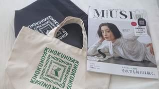 これは神回『otona MUSE』(オトナミューズ)8月号は紀ノ国屋トートバッグが付録!
