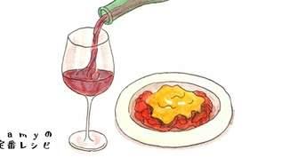 今年は自宅でソロワイン!ボジョレーヌーボーに合うレンチンおつまみ&缶詰つまみを紹介