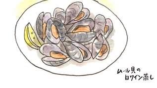 業務スーパーの冷凍ムール貝でカンタン「ムール貝の白ワイン蒸し」~夫の料理~