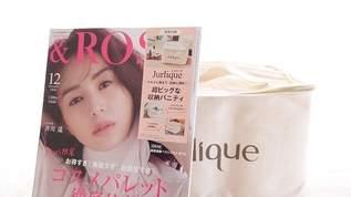 【付録】『& ROSY』12月号の豪華付録「Jurlique」超ビッグな収納バニティが使える!