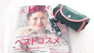 付録がすごい『& ROSY』1月号特別付録 L'OCCITANE [ロクシタン]上質ショッピングバッグが使える