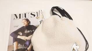 『otona MUSE』(オトナミューズ)1月号付録は人気キャラクターのボアポシェット!この時期にぴったり