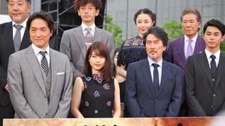 岡田准一が登壇「出られたことに涙が出る」、映画「関ヶ原」完成披露イベント
