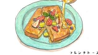 【レシピ】簡単おいしい「フレンチトースト」でお家カフェ!お取り寄せスイーツ情報も