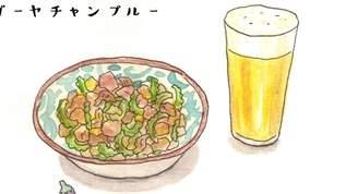 【定番レシピ】麺つゆでカンタン!「ゴーヤチャンプルー」晩ごはんのおかず、ビールのおつまみにも